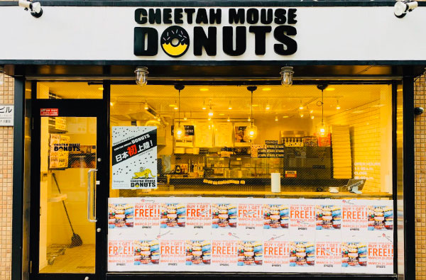 cheetah mouse donuts自由が丘店